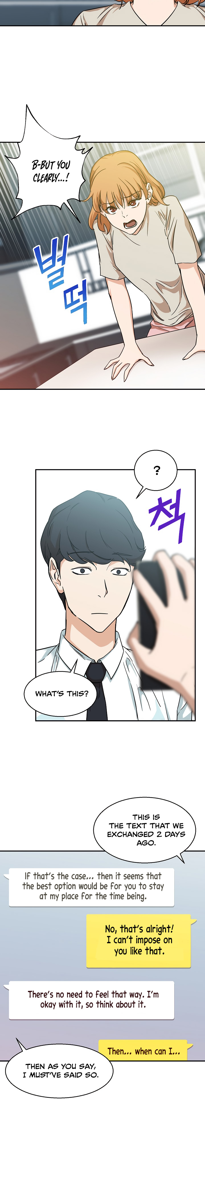 My Dad Is Too Strong - chapter 2-eng-li