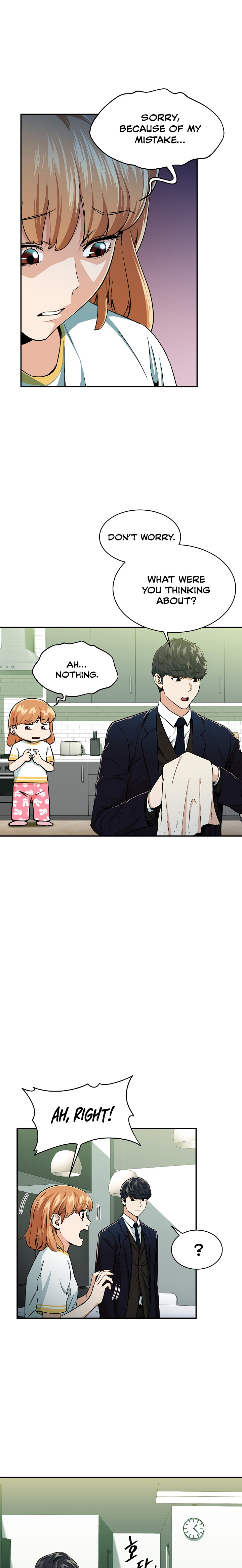 My Dad Is Too Strong - chapter 26-eng-li