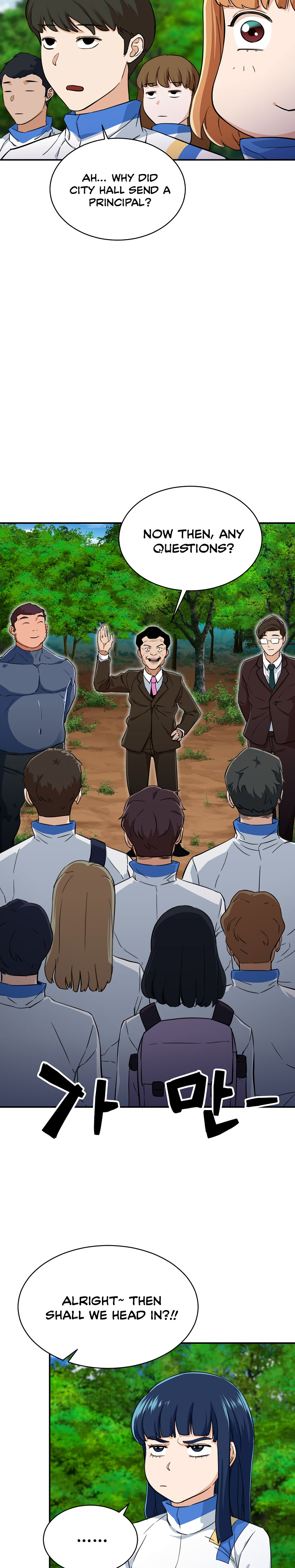 My Dad Is Too Strong - chapter 31-eng-li