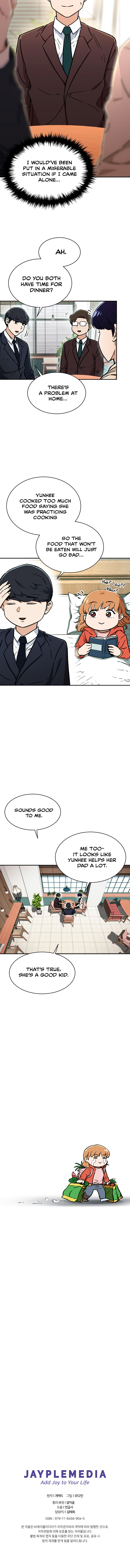 My Dad Is Too Strong - chapter 38-eng-li