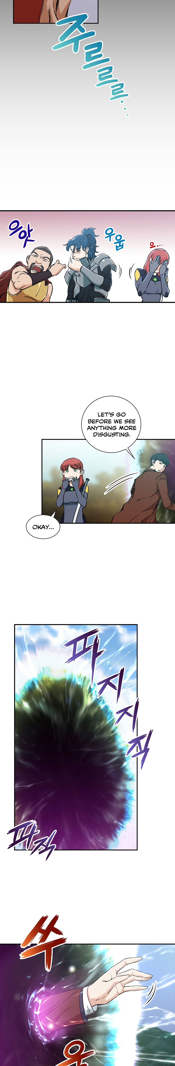 My Dad Is Too Strong - chapter 5-eng-li