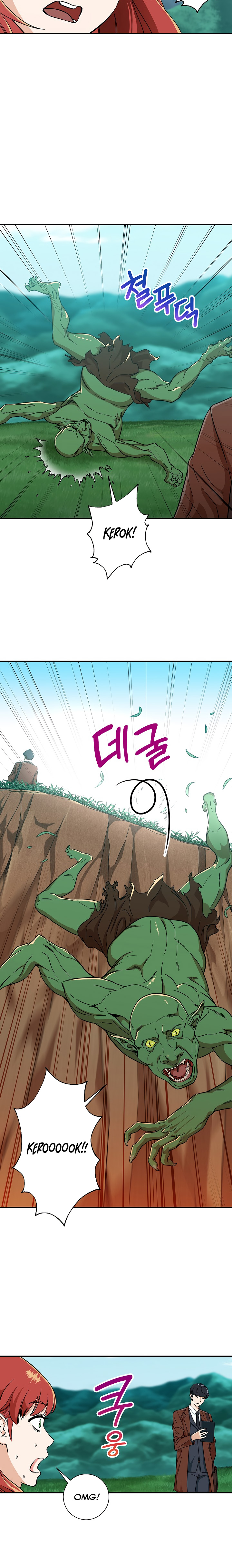 My Dad Is Too Strong - chapter 6-eng-li