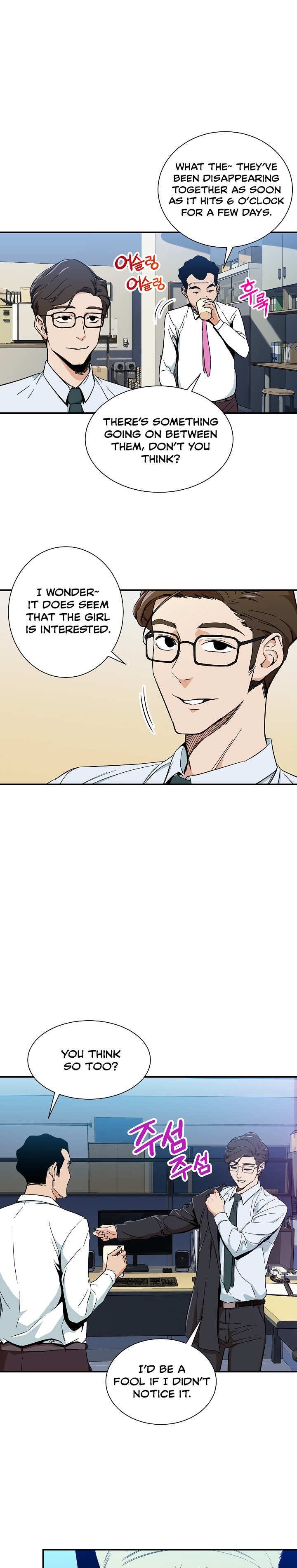 My Dad Is Too Strong - chapter 9-eng-li