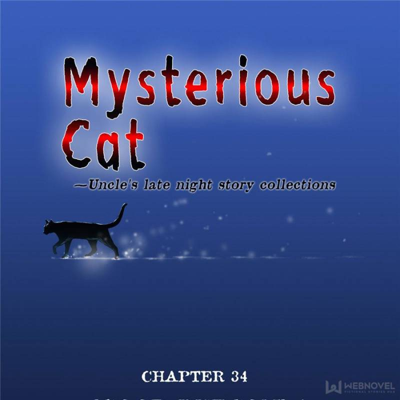 Mysteries Cat: Uncle's Late Night Story Collections - chapter 35-eng-li