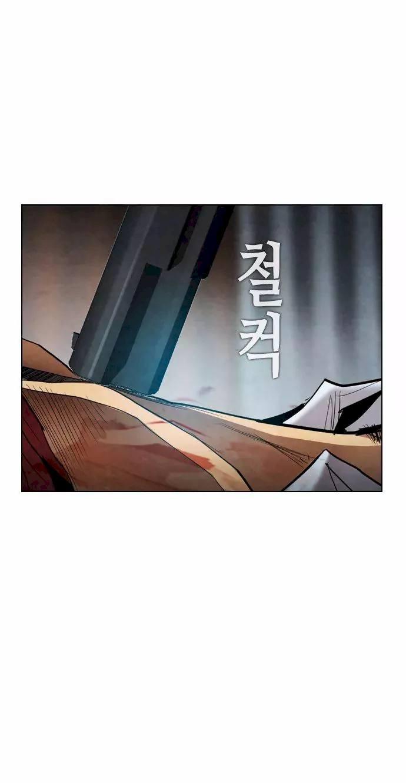 Revival Man - chapter 16-eng-li