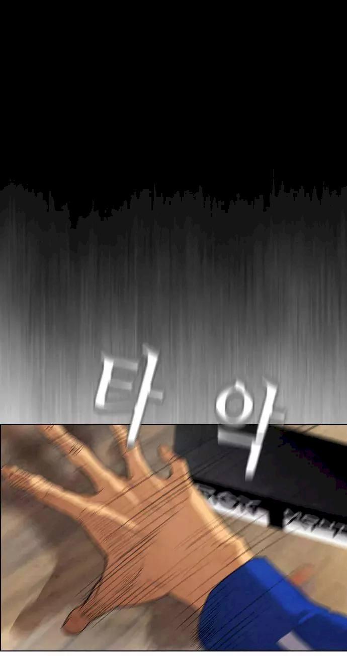 Revival Man - chapter 7-eng-li