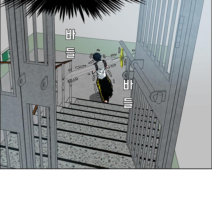 Rooftop Sword Master - chapter 10-eng-li