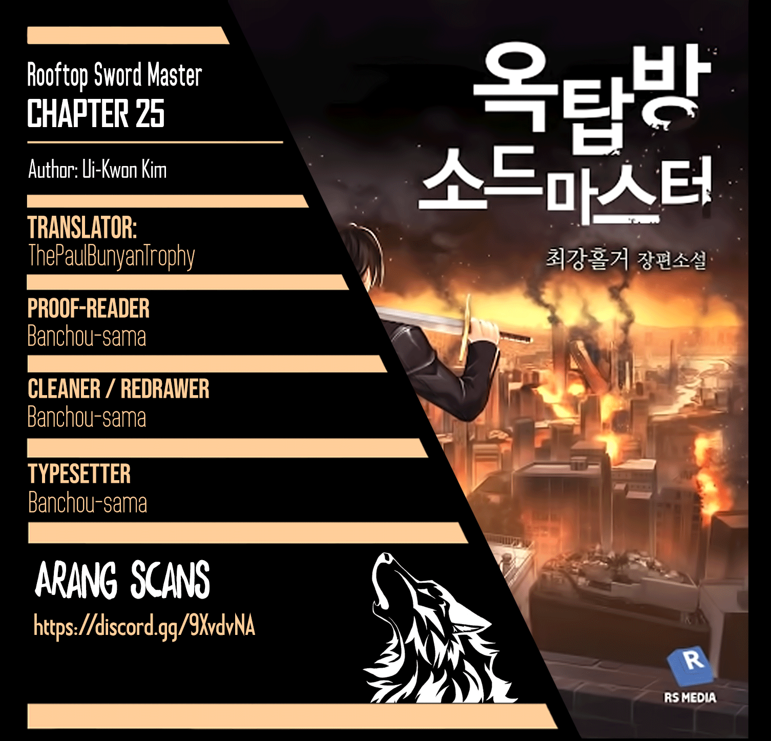 Rooftop Sword Master - chapter 25-eng-li