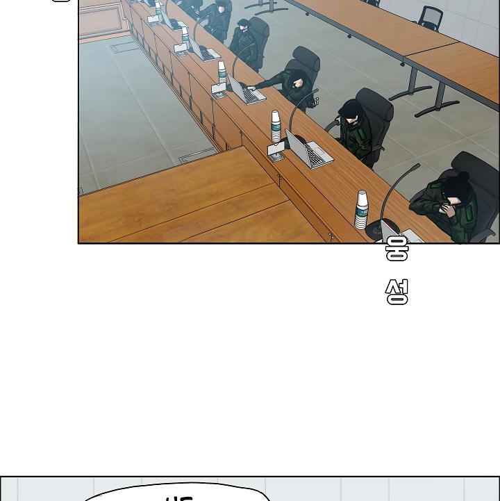 Rooftop Sword Master - chapter 27-eng-li