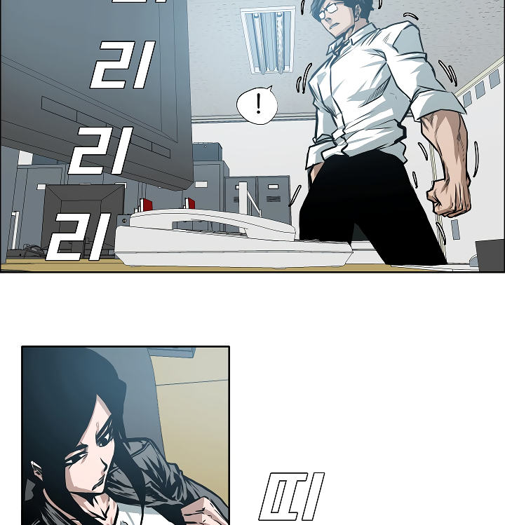 Rooftop Sword Master - chapter 28-eng-li