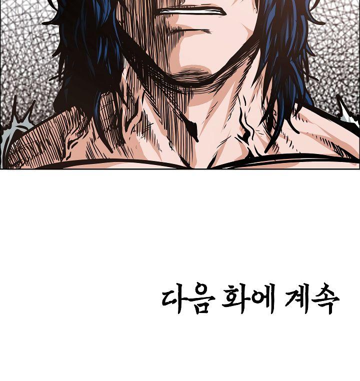Rooftop Sword Master - chapter 31-eng-li