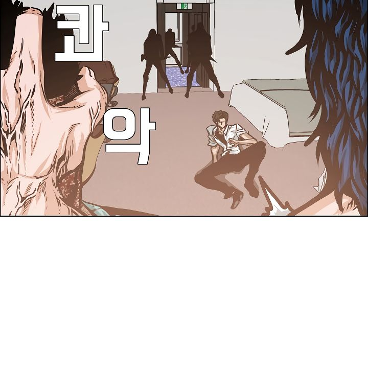 Rooftop Sword Master - chapter 34-eng-li