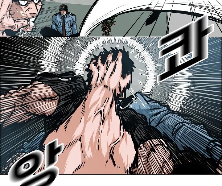 Rooftop Sword Master - chapter 41-eng-li