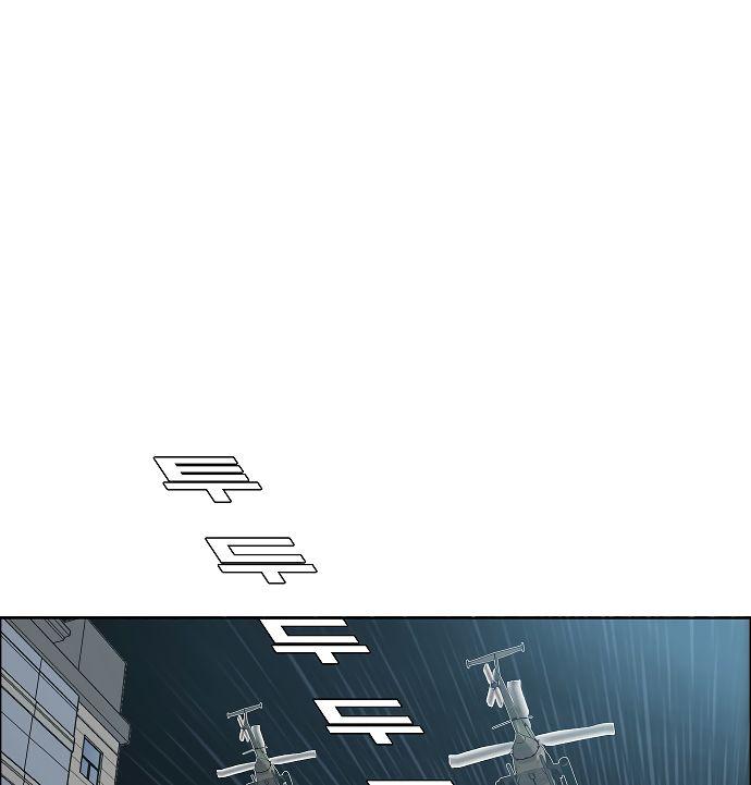 Rooftop Sword Master - chapter 42-eng-li