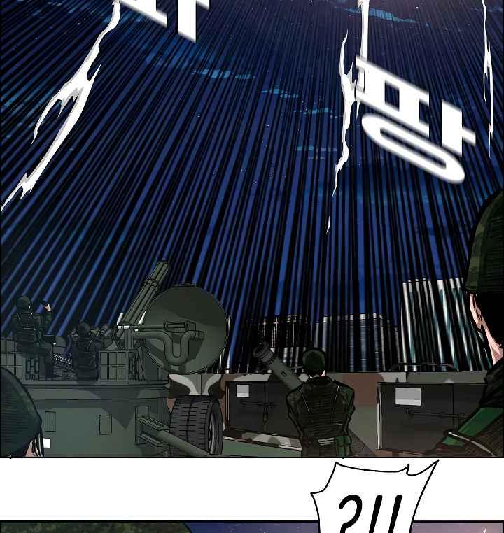 Rooftop Sword Master - chapter 56-eng-li
