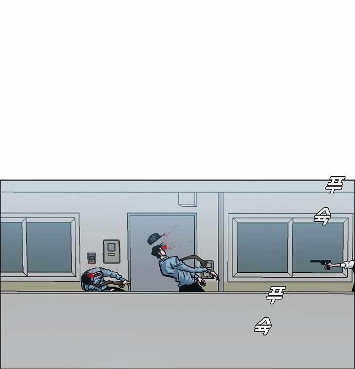 Rooftop Sword Master - chapter 58-eng-li