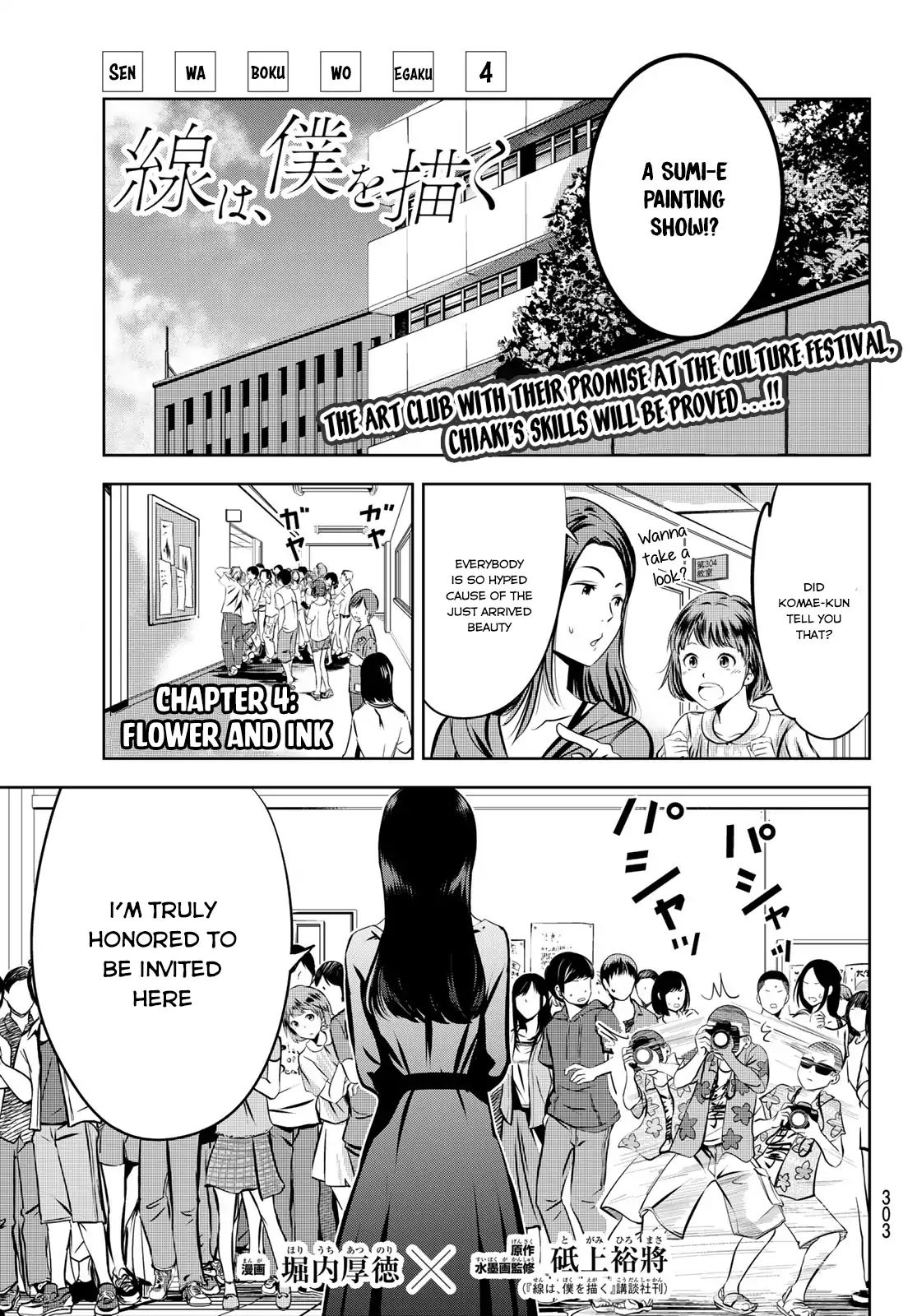 Sen wa, Boku wo Egaku - chapter 4-eng-li