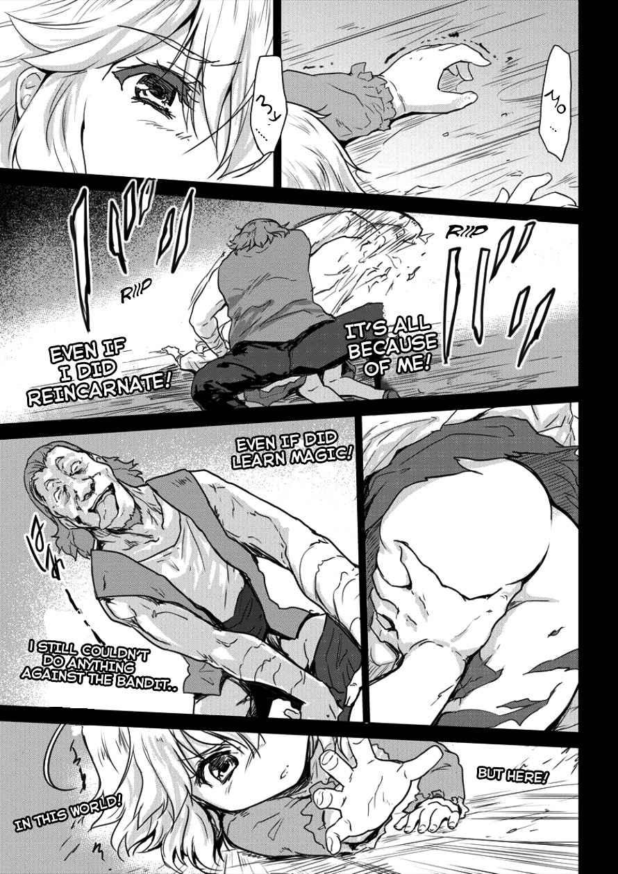 Shindou Sefiria no Gekokujou Program - chapter 5-eng-li