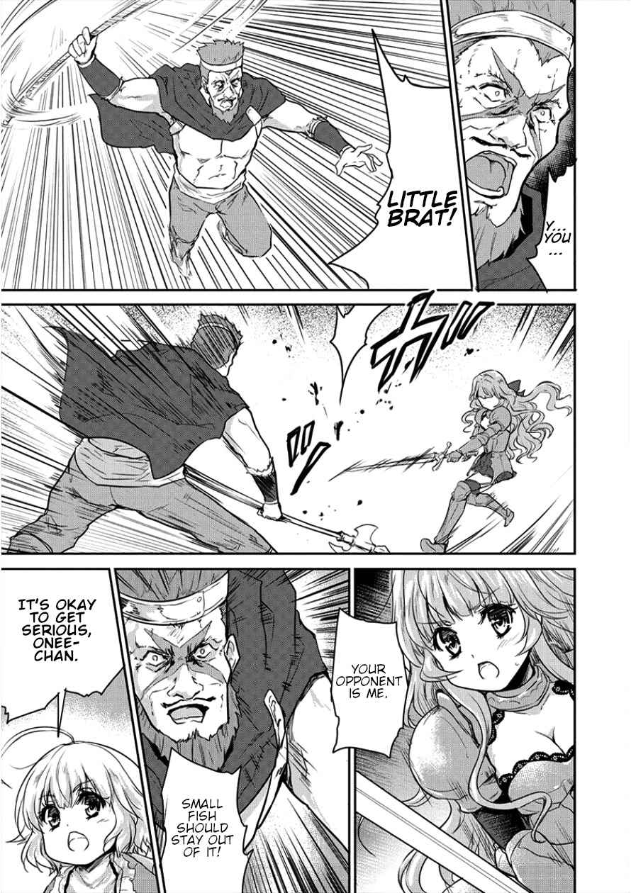 Shindou Sefiria no Gekokujou Program - chapter 6-eng-li