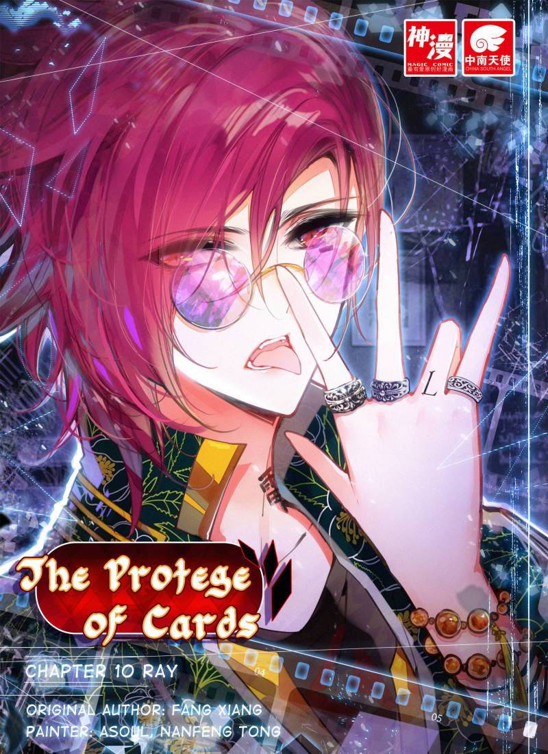 The Apostle of Cards - chapter 10-eng-li
