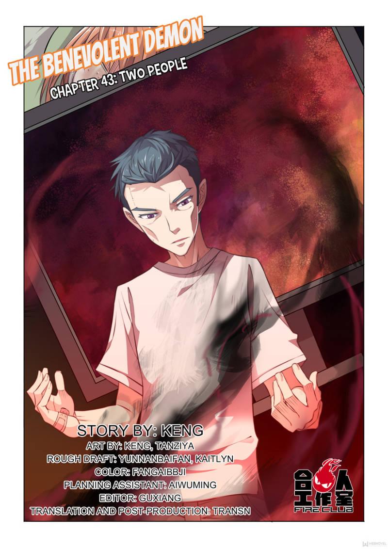 The Benevolent Demon - chapter 44-eng-li