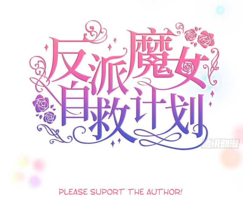 The evil witch's survival plan - chapter 0-eng-li
