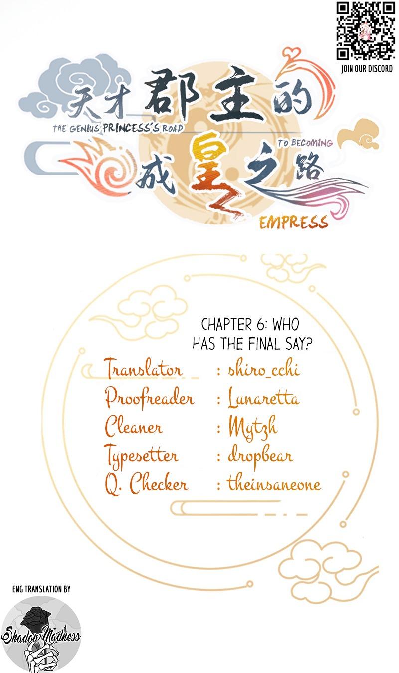 The Genius Princess's Road to Becoming Empress - chapter 6-eng-li