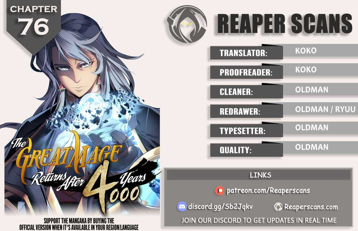 The Great Mage Returns After 4000 Years - chapter 76-eng-li