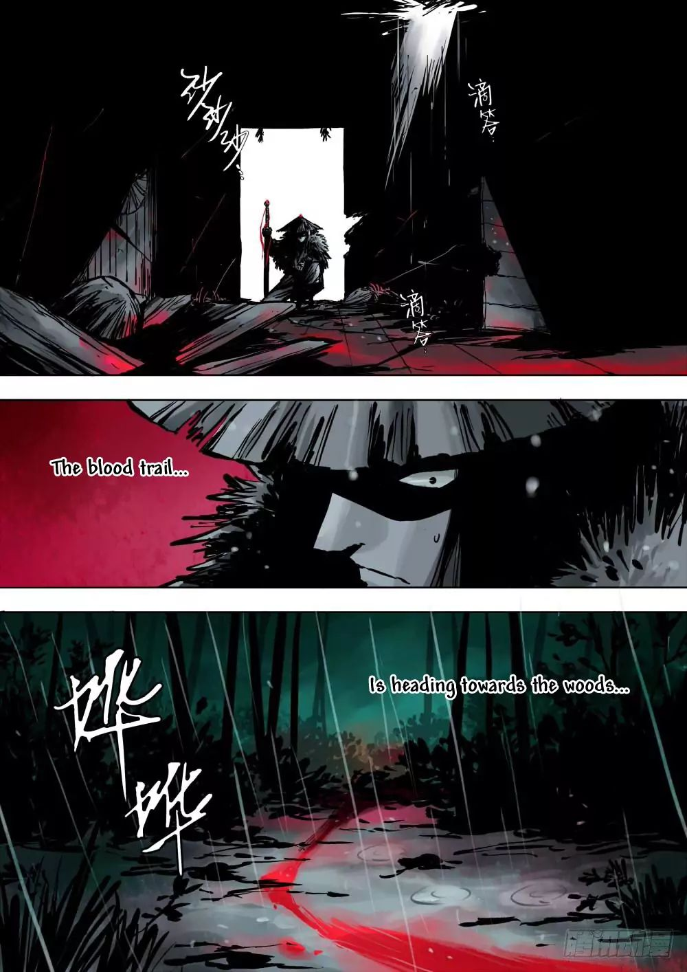 The Lost Story - chapter 0-eng-li
