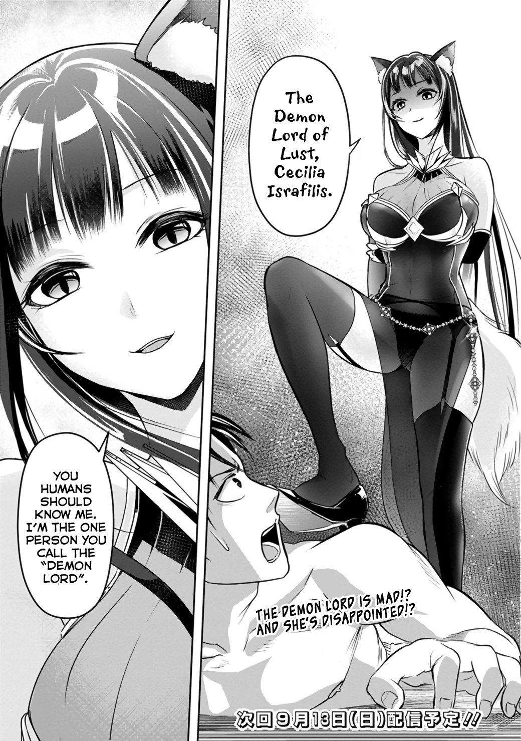The Rise of the Unemployed Wise Man - chapter 12-eng-li