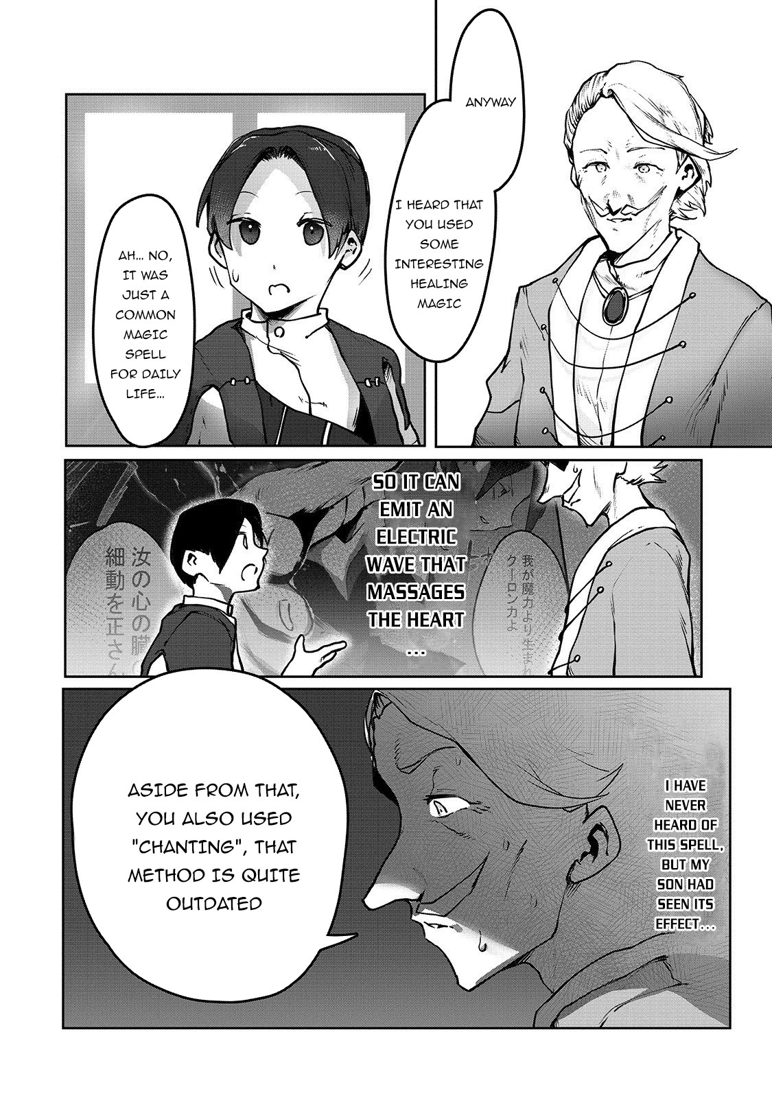 The Useless Tamer Will Turn into the Top Unconsciously by My Previous Life Knowledge - chapter 3-eng-li