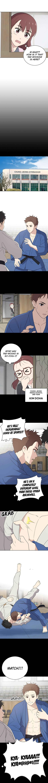 Unreachable Girl - chapter 10-eng-li