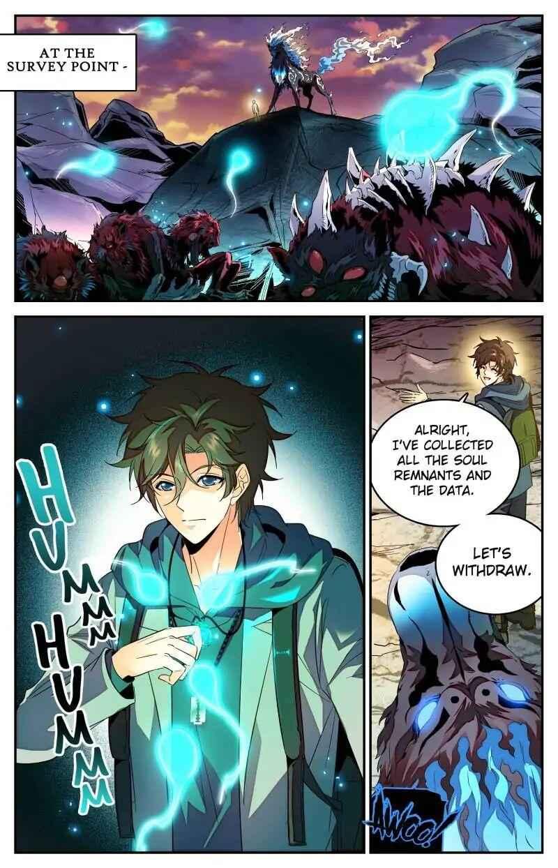 Versatile Mage - chapter 237-eng-li