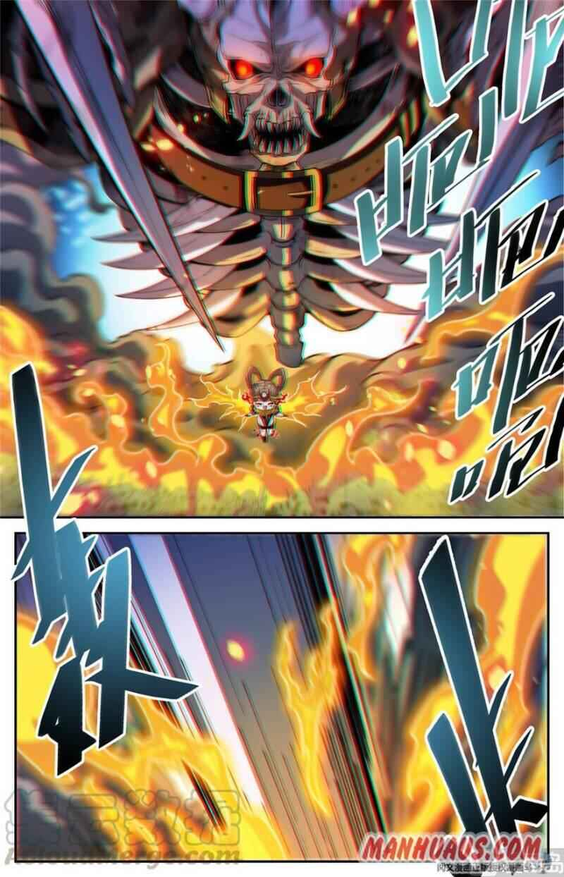 Versatile Mage - chapter 445-eng-li
