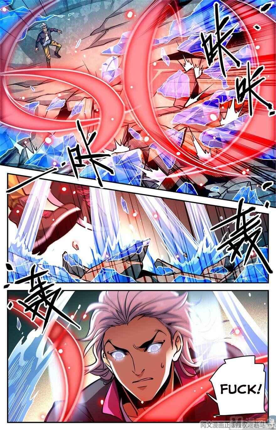 Versatile Mage - chapter 467-eng-li