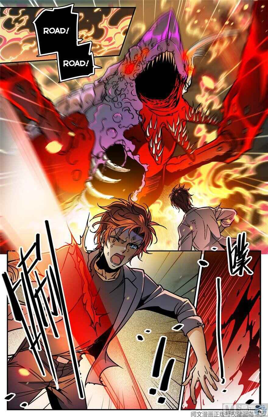 Versatile Mage - chapter 473-eng-li