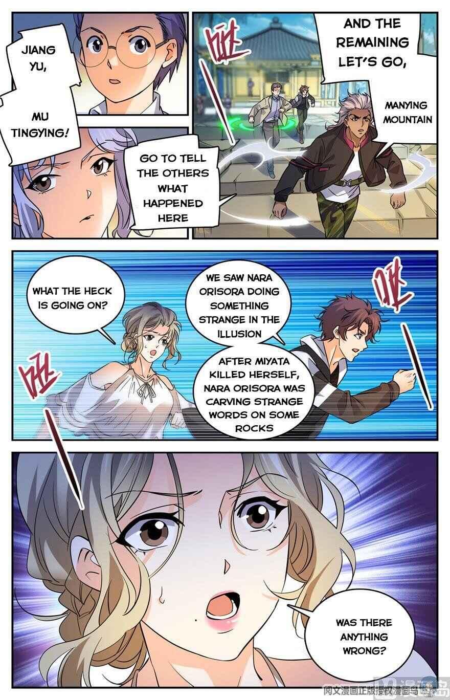 Versatile Mage - chapter 485-eng-li