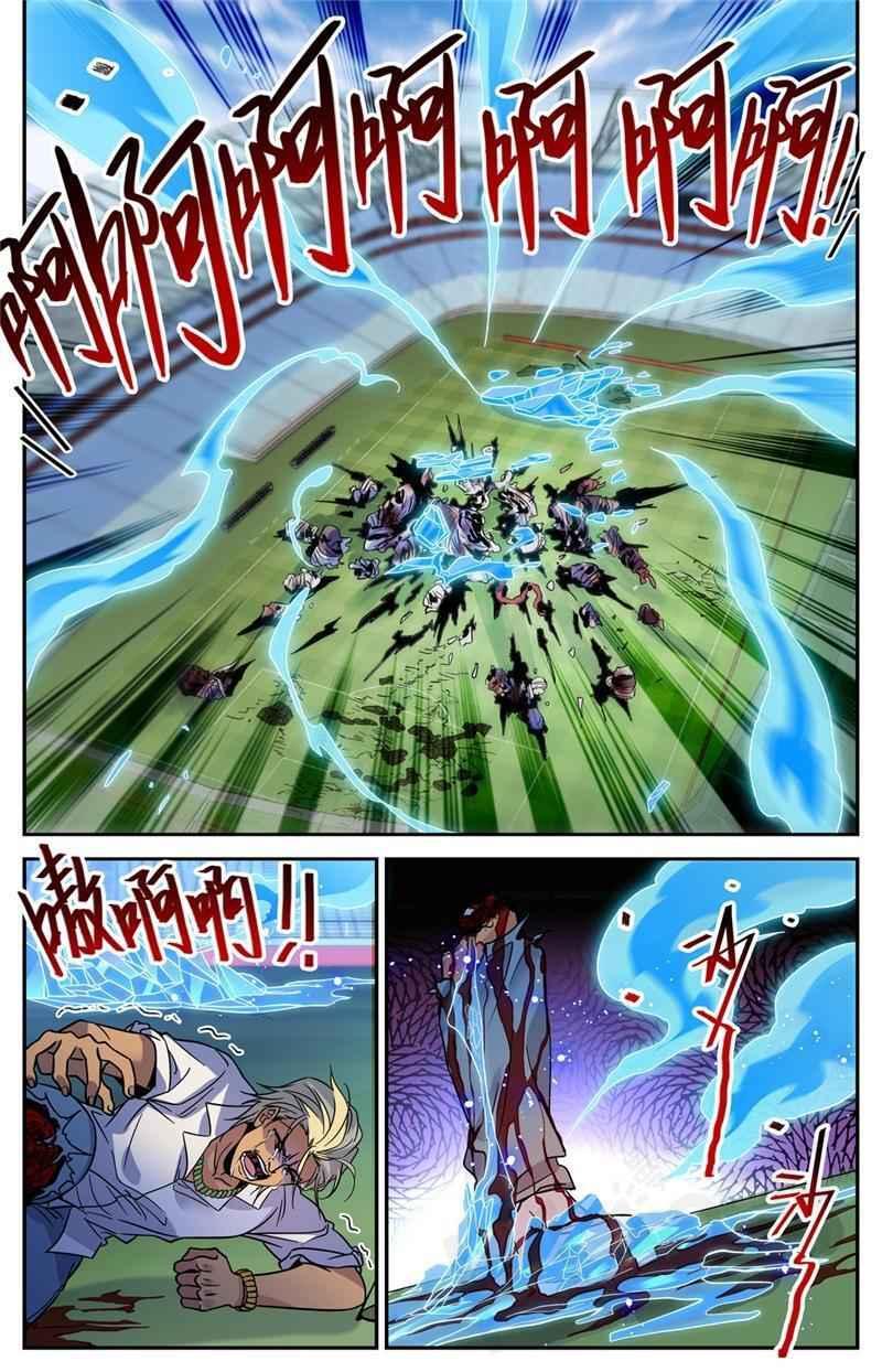 Versatile Mage - chapter 541-eng-li
