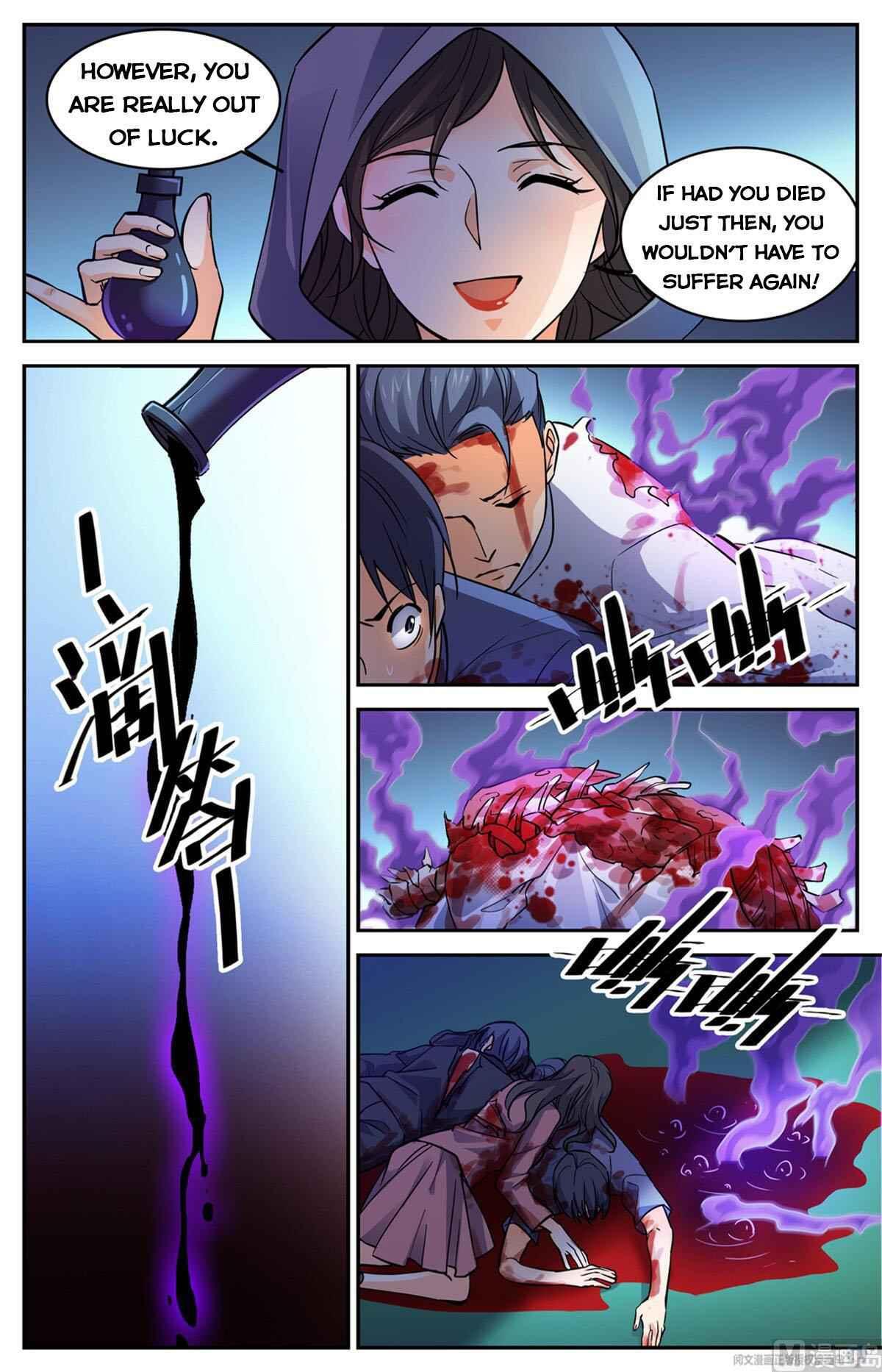 Versatile Mage - chapter 559-eng-li