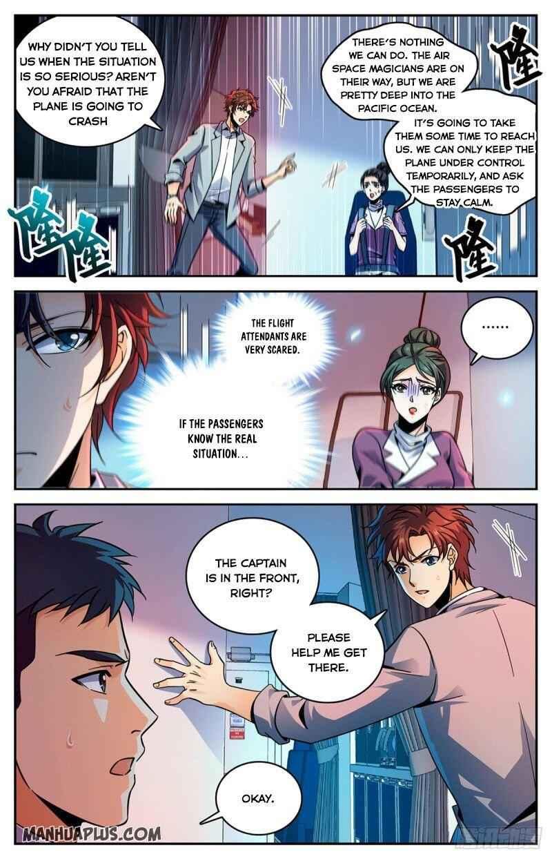Versatile Mage - chapter 586-eng-li
