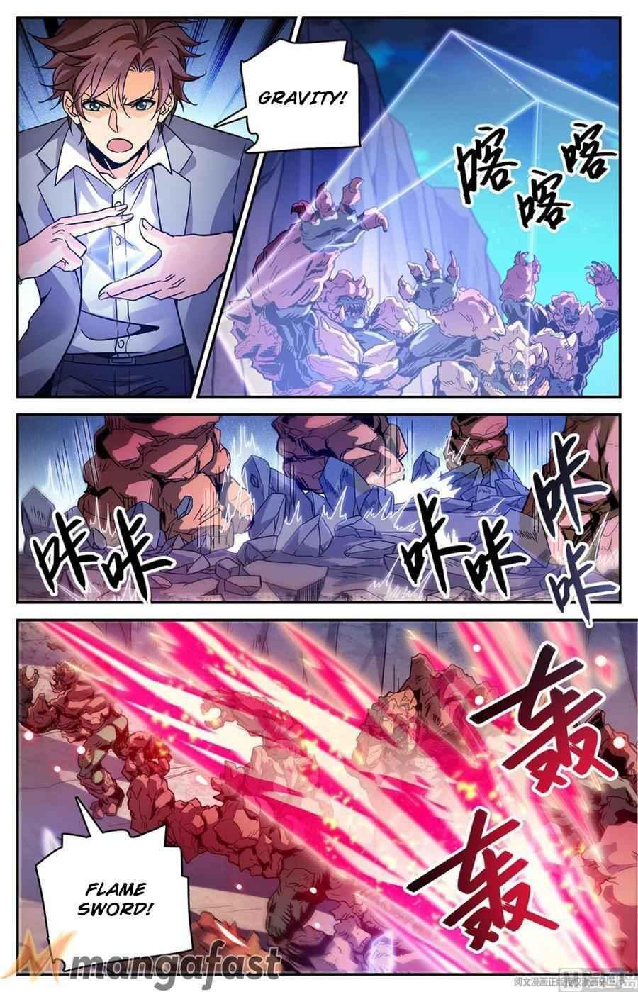 Versatile Mage - chapter 591-eng-li