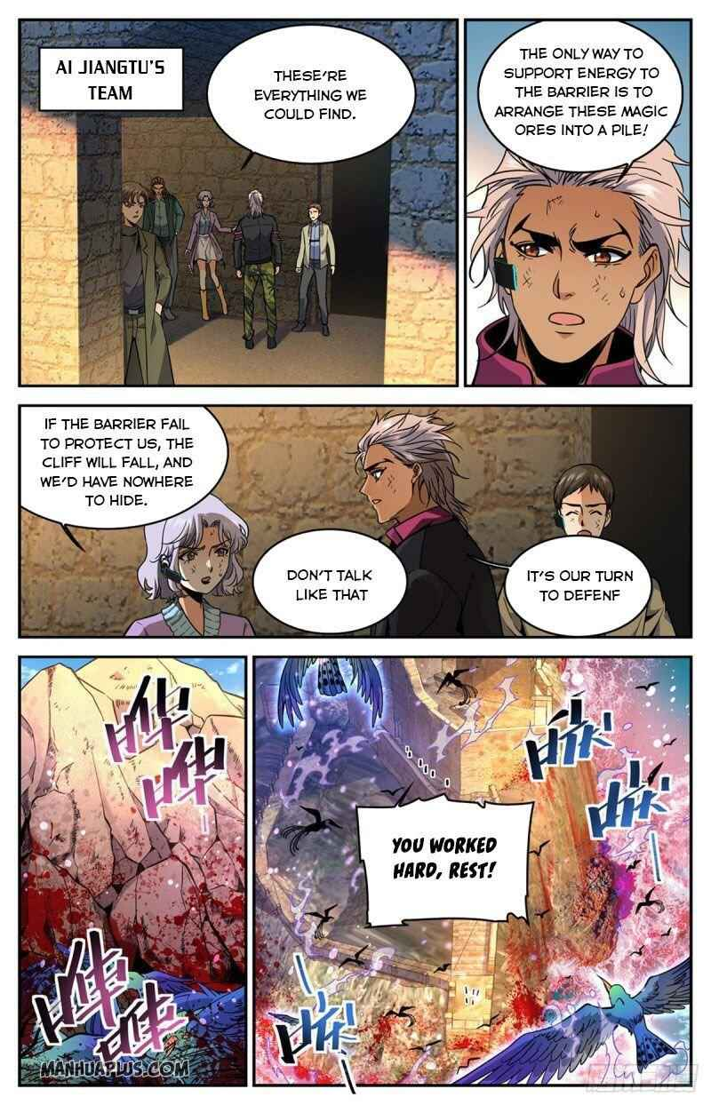 Versatile Mage - chapter 603-eng-li