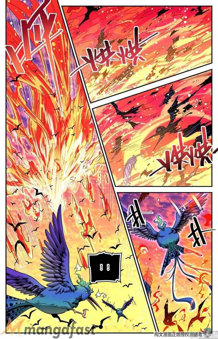 Versatile Mage - chapter 605-eng-li