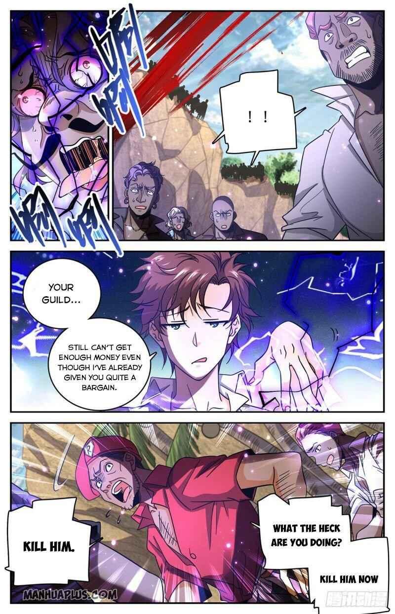 Versatile Mage - chapter 617-eng-li