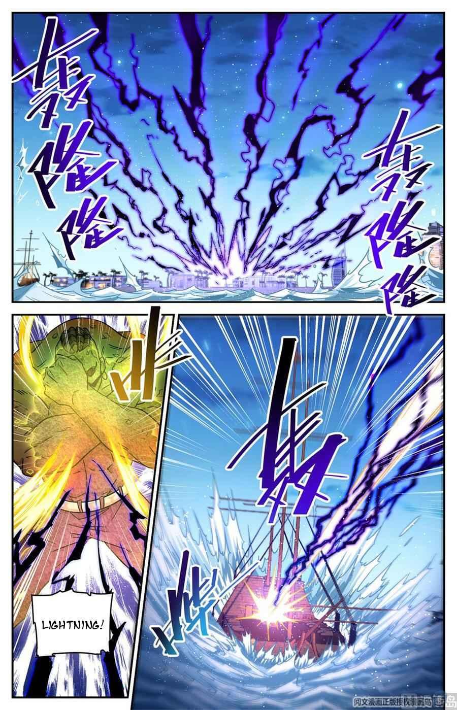 Versatile Mage - chapter 628-eng-li