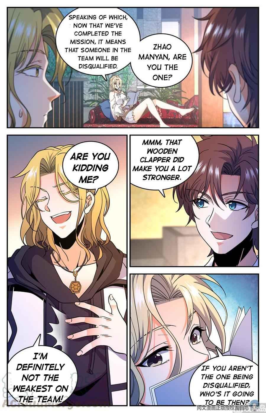 Versatile Mage - chapter 631-eng-li