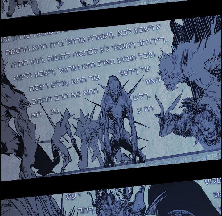 Warble - chapter 66-eng-li