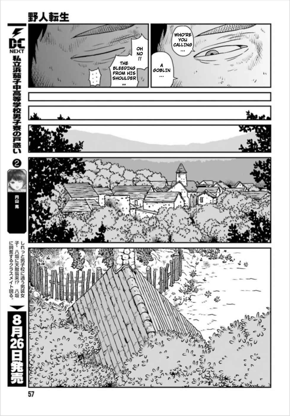 Yajin Tensei: Karate Survivor In Another World - chapter 3.1-eng-li