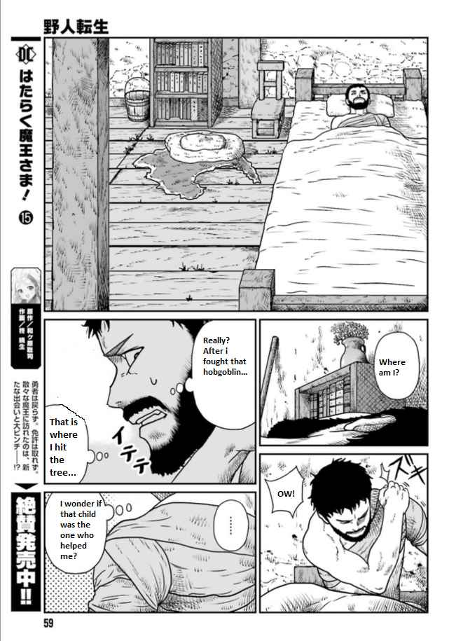 Yajin Tensei: Karate Survivor In Another World - chapter 3.2-eng-li
