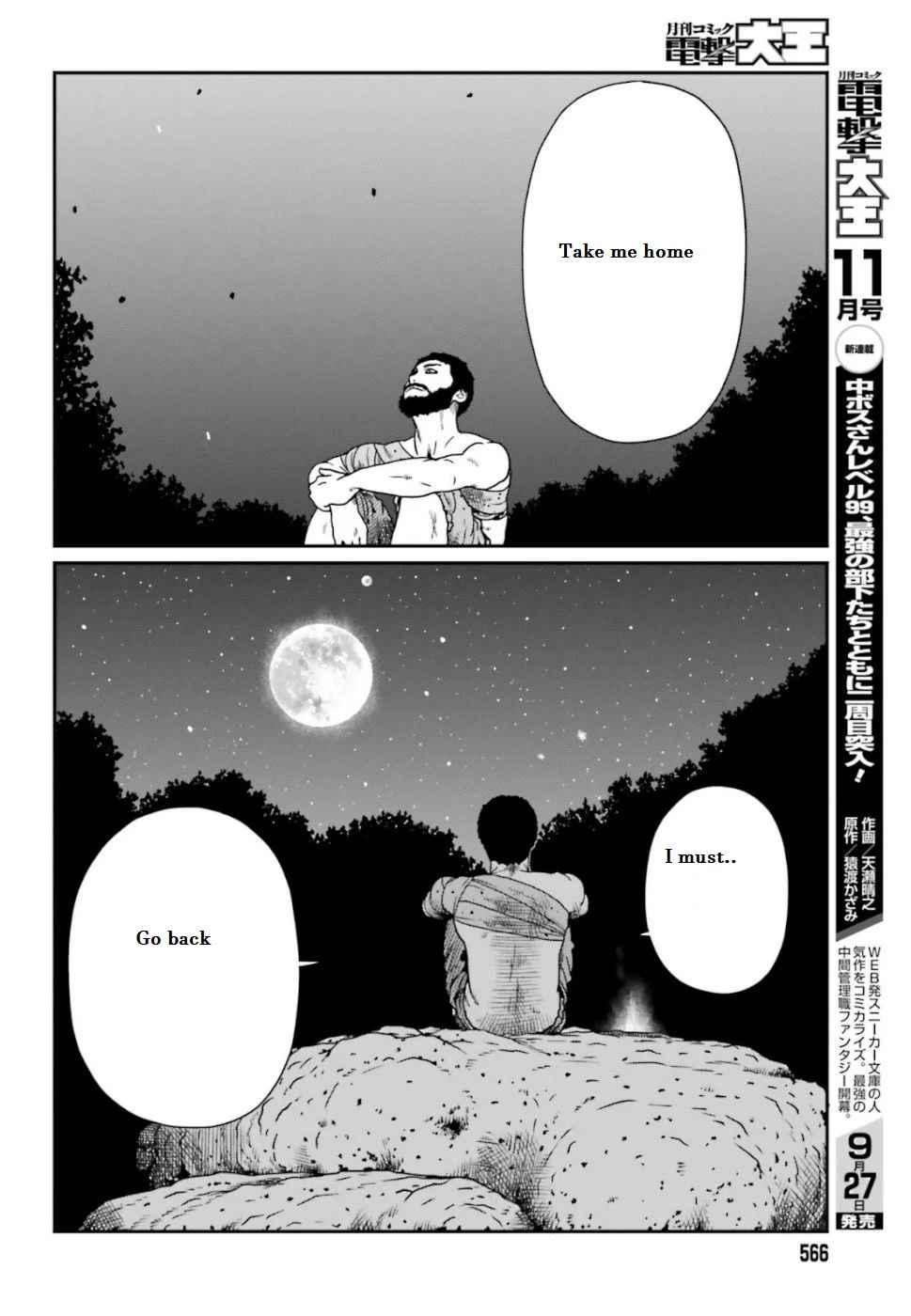 Yajin Tensei: Karate Survivor In Another World - chapter 4.2-eng-li